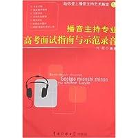 http://ec4.images-amazon.com/images/I/41jEWl6a0EL._AA200_.jpg