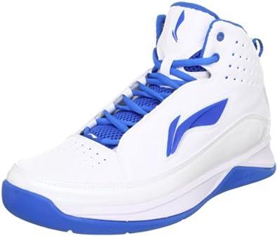 Li Ning 李宁 篮球系列 男 篮球鞋 ABPH147