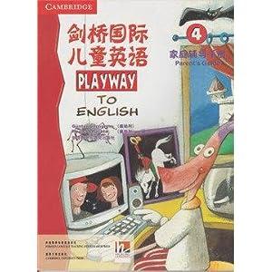 剑桥国际儿童英语 playway