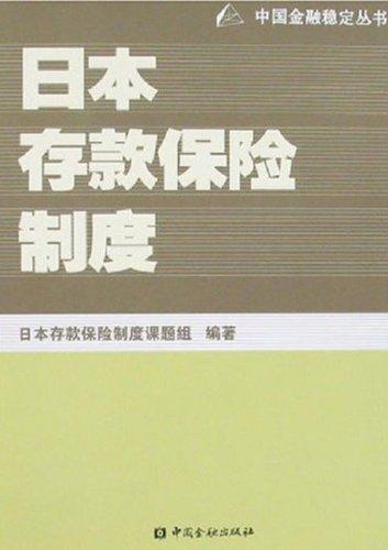 保单贷款条件_日本寿险人均几张保单