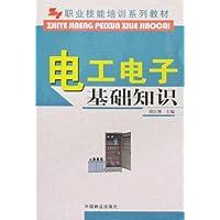 http://ec4.images-amazon.com/images/I/41jHKqhc6ZL._AA200_.jpg