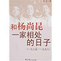 http://ec4.images-amazon.com/images/I/41jIIxJbxUL._AA200_.jpg