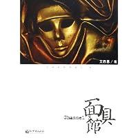 http://ec4.images-amazon.com/images/I/41jLgFv70CL._AA200_.jpg