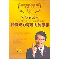 http://ec4.images-amazon.com/images/I/41jMPVppw5L._AA200_.jpg