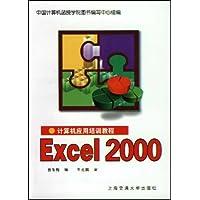 http://ec4.images-amazon.com/images/I/41jOCtwB3pL._AA200_.jpg