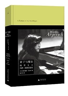 童子与魔法:钢琴女王玛塔•阿格里奇传.pdf