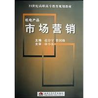 http://ec4.images-amazon.com/images/I/41jRvOFsp1L._AA200_.jpg