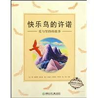 http://ec4.images-amazon.com/images/I/41jU8C3UiqL._AA200_.jpg