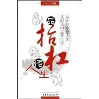 http://ec4.images-amazon.com/images/I/41jYYKFf4hL._AA200_.jpg