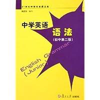 http://ec4.images-amazon.com/images/I/41jZQMbJ5JL._AA200_.jpg