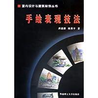 http://ec4.images-amazon.com/images/I/41jalTfq0fL._AA200_.jpg