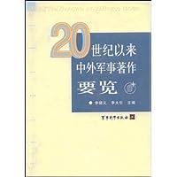http://ec4.images-amazon.com/images/I/41jbM4JYQkL._AA200_.jpg