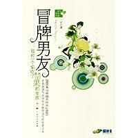 http://ec4.images-amazon.com/images/I/41jbT2NSzSL._AA200_.jpg
