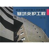 http://ec4.images-amazon.com/images/I/41jgJr70SQL._AA200_.jpg