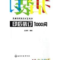 http://ec4.images-amazon.com/images/I/41jjftmXzZL._AA200_.jpg