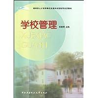 http://ec4.images-amazon.com/images/I/41jk5-5b38L._AA200_.jpg
