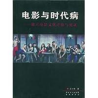 http://ec4.images-amazon.com/images/I/41jkAQv1JZL._AA200_.jpg
