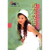 http://ec4.images-amazon.com/images/I/41jlR3PM4lL._AA200_.jpg