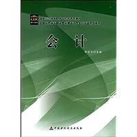 http://ec4.images-amazon.com/images/I/41joFEiFKzL._AA200_.jpg