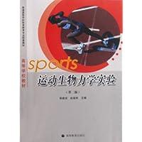 http://ec4.images-amazon.com/images/I/41jqa7m13lL._AA200_.jpg