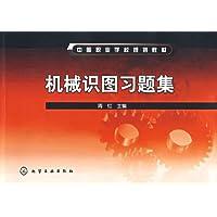 http://ec4.images-amazon.com/images/I/41jrJYsdQjL._AA200_.jpg