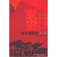 http://ec4.images-amazon.com/images/I/41jt9pK4l5L._AA200_.jpg