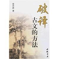 http://ec4.images-amazon.com/images/I/41jv2sjvLsL._AA200_.jpg