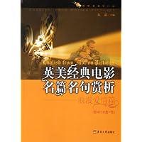 http://ec4.images-amazon.com/images/I/41jwjMfSfJL._AA200_.jpg