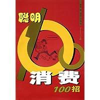 http://ec4.images-amazon.com/images/I/41jxQZLHmEL._AA200_.jpg