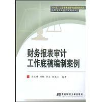 http://ec4.images-amazon.com/images/I/41k%2BberWaKL._AA200_.jpg