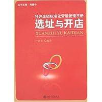 http://ec4.images-amazon.com/images/I/41k-dJHDz3L._AA200_.jpg