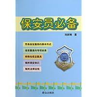 http://ec4.images-amazon.com/images/I/41k-eBD1tRL._AA200_.jpg