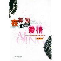 http://ec4.images-amazon.com/images/I/41k-pW4uFqL._AA200_.jpg