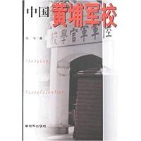 http://ec4.images-amazon.com/images/I/41k09qN4EML._AA200_.jpg