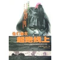 http://ec4.images-amazon.com/images/I/41k1KDcHAFL._AA200_.jpg
