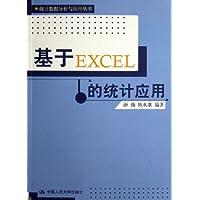 http://ec4.images-amazon.com/images/I/41k2d0S1L5L._AA200_.jpg
