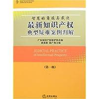http://ec4.images-amazon.com/images/I/41k4U3Cdi6L._AA200_.jpg
