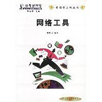 http://ec4.images-amazon.com/images/I/41k5hv6dmEL._AA200_.jpg