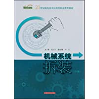 http://ec4.images-amazon.com/images/I/41k5jOX140L._AA200_.jpg