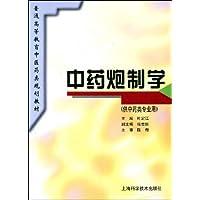 http://ec4.images-amazon.com/images/I/41k63OcVb1L._AA200_.jpg