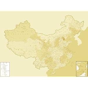 世界地图 中国地图