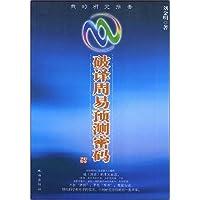 http://ec4.images-amazon.com/images/I/41kBdHhmkHL._AA200_.jpg