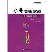 http://ec4.images-amazon.com/images/I/41kBl0nFkVL._AA200_.jpg