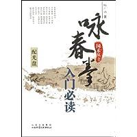 http://ec4.images-amazon.com/images/I/41kCGmEXSJL._AA200_.jpg