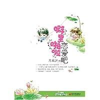 http://ec4.images-amazon.com/images/I/41kDVO4JNuL._AA200_.jpg