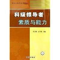 http://ec4.images-amazon.com/images/I/41kEwFAMmUL._AA200_.jpg