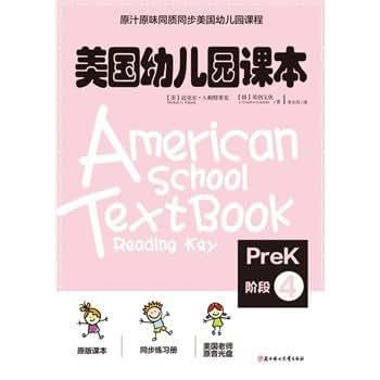 美国幼儿园课本preK阶段4.pdf