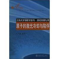 http://ec4.images-amazon.com/images/I/41kGZDoFIJL._AA200_.jpg