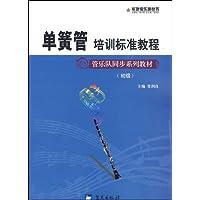 http://ec4.images-amazon.com/images/I/41kIFKCrqWL._AA200_.jpg