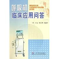 http://ec4.images-amazon.com/images/I/41kO%2B37AicL._AA200_.jpg